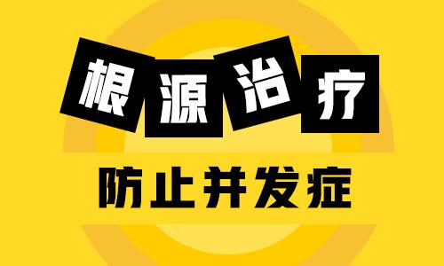 云南省最好的白癜风医院:颈部白斑要怎么治疗